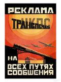A. Mikhailov - Transpechat Publicity Organization Plakát