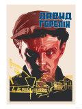 David Gorelik, Soviet Film about Shtetl Photographie