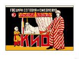 Soviet Illusionist Prints