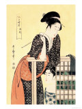 Early Afternoon: The Hour of the Ram Posters by Utamaro Kitagawa