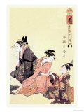 The Hour of the Ram Art by Kitagawa Utamaro
