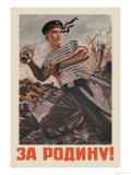 Russian Military Recruiting and Enlistment Print by Alexei Kokorekin
