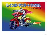 Japanese Superhero on Motorcycle Posters