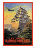 Japan Air Transport, Nagoya Castle Prints by  Senzo