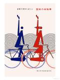 70th Anniversary of Miyata Bicycles Plakater af Hiroshi Ohchi