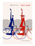 70th Anniversary of Miyata Bicycles Premium Giclee Print by Hiroshi Ohchi