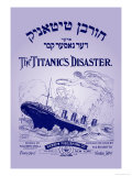 The Titanic's Disaster Prints by Solomon Smulevitz