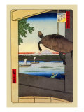 Turtle Poster by Ando Hiroshige
