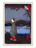 Night Scene of Matsuchi Hill and the Sanya Moat Print by Ando Hiroshige