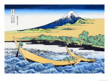 Fishing Boats Within View of Mount Fuji Prints by Katsushika Hokusai