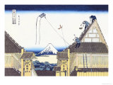 Kite Flying from Rooftop Poster von Katsushika Hokusai