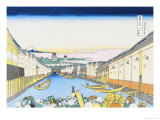 River Commerce Posters by Katsushika Hokusai
