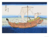 Sailing Ships at Sea Premium Giclee Print by Katsushika Hokusai