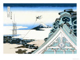 Kite Flying in View of Mount Fuji Poster von Katsushika Hokusai