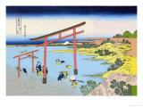 Shoji Gate Prints by Katsushika Hokusai