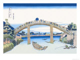 Edo Zdo Bridge Prints by Katsushika Hokusai