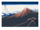 Mount Fuji in Summer Print by Katsushika Hokusai