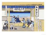 Village Inn Facing Mount Fuji Prints by Katsushika Hokusai
