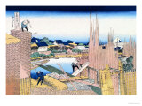 Building in the Village Prints by Katsushika Hokusai