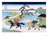 View of Mount Fuji from Horseback Kunstdruck von Katsushika Hokusai