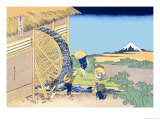 Mill Facing Mount Fuji Premium Giclee Print by Katsushika Hokusai