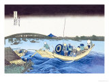 Ferry Leaving the Dock Prints by Katsushika Hokusai
