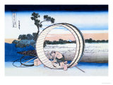 Barrel Maker Print by Katsushika Hokusai
