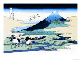 Cranes Nearby Mount Fuji Prints by Katsushika Hokusai