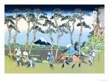 Mount Fuji Pilgrimage Poster von Katsushika Hokusai