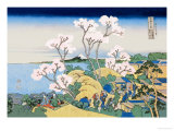 Cherry Blossom Festival Poster von Katsushika Hokusai