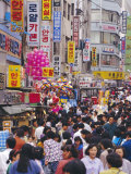 South Gate Market, Seoul City, South Korea, Asia Photographic Print by Alain Evrard