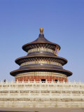 Temple of Heaven, Beijing (Peking), China Photographic Print by Adina Tovy
