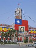 Presidential Palace Square, Taipei, Taiwan Photographic Print by Adina Tovy