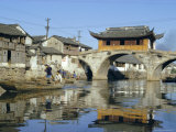 17th Century Pavilion Bridge Over Ancient Canal, Near Soochow (Suzhou), China, Asia Photographic Print by Ursula Gahwiler