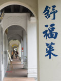 Typical Five Foot Way in Chinatown, Singapore, South East Asia Photographic Print by Amanda Hall