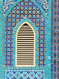 Tiling Round Shuttered Window, Mazar-I-Sharif, Afghanistan Photographic Print by Jane Sweeney