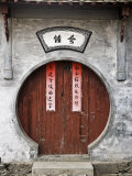 Door, Cheng Kan Village, Anhui Province, China, Asia Photographic Print by Jochen Schlenker