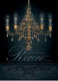 La Maison Rococo Kunstdrucke von Arnie Fisk