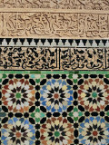 Tile and Stucco Decoration, Ali Ben Youssef Medersa, Marrakech (Marrakesh), Morocco, Africa Photographic Print by Bruno Morandi