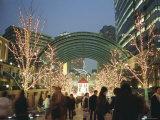 Christmas Illuminations, Ebisu, Tokyo, Japan Photographic Print by Chris Kober