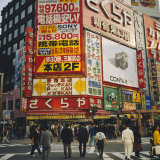 Shinjuku, Tokyo, Japan Photographic Print by Christopher Rennie