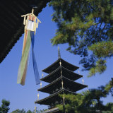 Horyu-Ji Temple Pagoda, Nara, Kansai, Japan Photographic Print by Christopher Rennie
