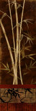Bamboo Garden II Print by Maria Donovan