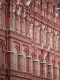 Detail of the Kremlin, Moscow, Russia Photographic Print by John Burcham