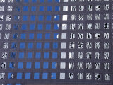 Rippled Patterns Reflect in a High Rise, New York Photographic Print by Stacy Gold