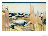 36 Views of Mount Fuji, no. 37: The Timberyard at Honjo Giclee Print by Katsushika Hokusai