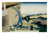 36 Views of Mount Fuji, no. 26: Watermill at Onden Giclee Print by Katsushika Hokusai