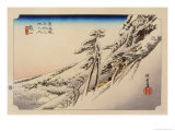 The 53 Stations of the Tokaido, Station 46: Kameyama-juku, Mie Prefecture Giclee Print by Ando Hiroshige