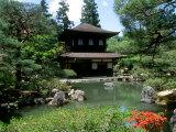 Ginkakuji Temple Photographic Print