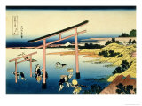 36 Views of Mount Fuji, no. 33: The Bay of Noboto Giclee Print by Katsushika Hokusai